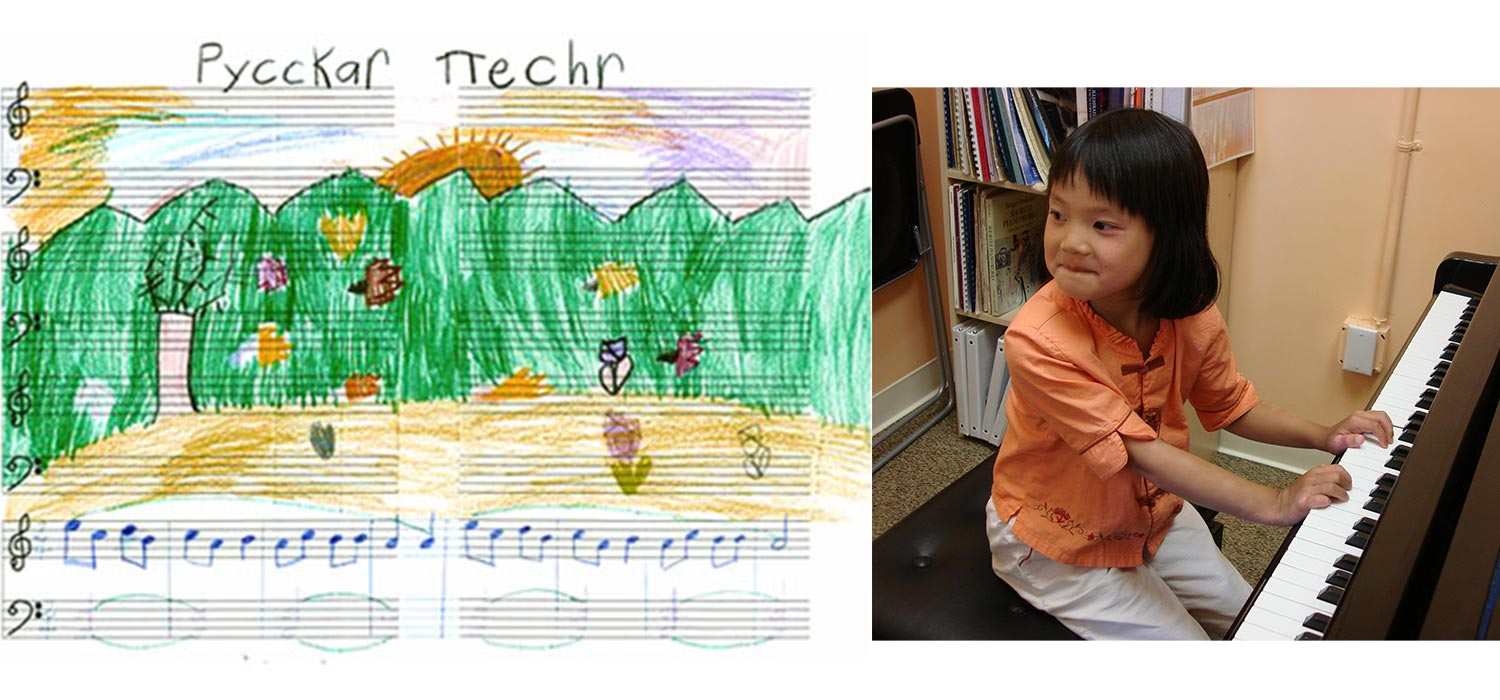 Piano Lessons near me - Drawing
